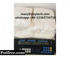 Sell 5F-MDMB-2201, 4F-ADB, FUB144, SGT78, MMB022, MPHP2201, FUB-AMB (whatsapp:+86-13363734710)