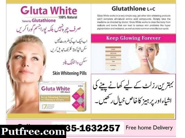 Gluta White Full Body Whitening Tablets Price in Pakistan 0335-1632257