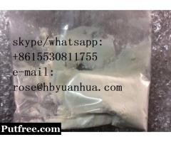 etizolam etizolam rose@hbyuanhua.com