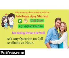 After marriage love problems - +91-9780224626 - India