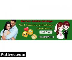 Love specialist astrologer - +91-8054894114 - India