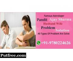 Husband Wife Problem Solution in Pune - +91-9780224626 - Maharashtra