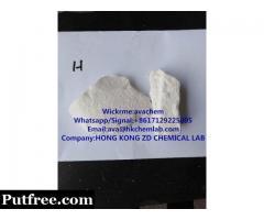 hexen crystal ndh hep nep crystal for sale hexen rock whatsapp/signal:+8617129225005