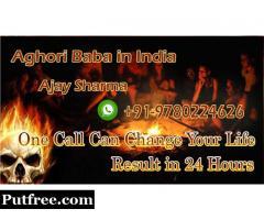 Free Vashikaran Service  - Free Service Best Vashikaran Tantra