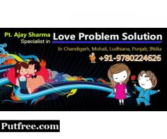 Love Guru in Ludhiana - +91-9780224626 - Free Love Guru