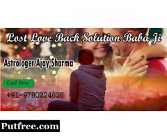 Lost Love Back Solution Baba ji - +91-9780224626 - Punjab
