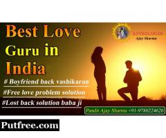 Love problem solution in Chandigarh - +91-9780224626 - India