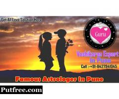 Vashikaran Expert in Pune provide free home remedies