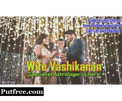 Want Astrology solution Wife Vashikaran Specialist in Pune