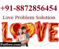 +91-8872856454 [ Love Specialist astrologer ]  new zealand