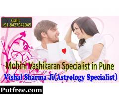 Our Best Mohini Vashikaran Specialist in Pune - Vishal Sharma Ji