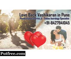 Love Back Vashikaran in Pune understand your situation & give instant solution