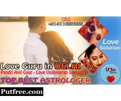 Vashikaran Remedies at home by Love Guru in Delhi