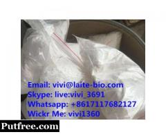 Free Sample alprazolam Stock Supply(wickrme:vivi1360)