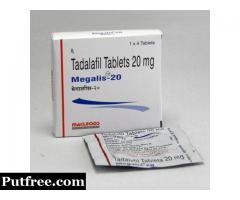 What is Tadalafil I Megalis 20mg I Buy Megalis Online