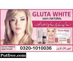 Gluta White L-Glutathione Tablets,Cream in Pakistan 0320-1010036