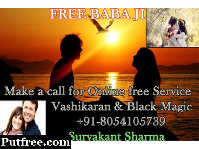 Free Baba Ji an Incredibly Easy Method That Works For All