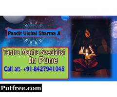 Any Type of Tantra Mantra Vidya by Tantra Mantra Specialist in Pune
