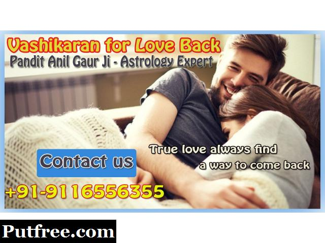 Vashikaran for love back to make someone fall in love with you