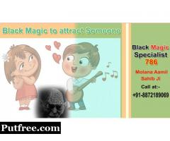 Black Magic for Attract Someone according to your zodiac Sign