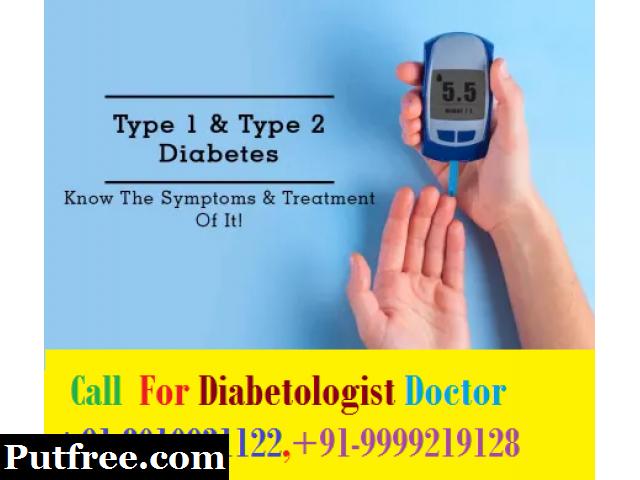 [[ ( PH : 8010931122) ]] best ayurvedic treatment for diabetes in Green Park,delhi