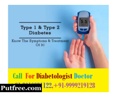 [[ ( PH : 8010931122) ]] best ayurvedic treatment for diabetes in Green Park,delhi
