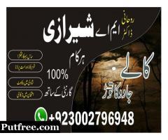 You can get each desire by all kala jadu specialist in pakistan