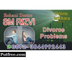Istikhara for love Marriage and Arrange Marriage