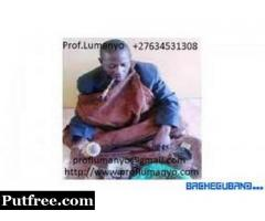 AFRICAN HERBALIST & SPIRITUAL HEALER +27634531308 IN USA SOUTH AFRICA