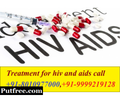 [[ ( PH : 8010977000) ]] Treatment for hiv and aids in New Friends Colony,Delhi