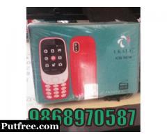 IKALL K 6300 OR K 36 NEW