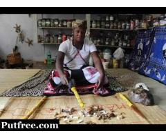 Witchcraft and Voodoo Spells to Cast Money +27787917167 (Money Spell Caster)