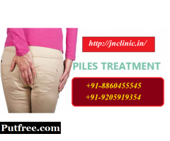 PH:(+91-8860455545)|| Piles Treatment Doctors (Non Surgical) in Chakia Deoria