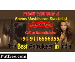 Enemy vashikaran specialist can get out of your enemy form your success path
