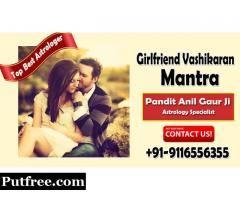 Girlfriend Vashikaran Mantra save your marriage from ruin