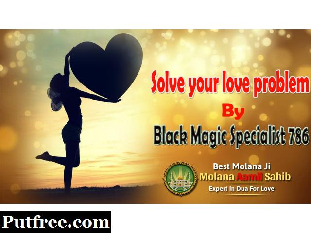Solve your Love problem by consulting astrologer Molana Aamil Ji