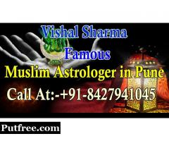 Call now to get instant help of Muslim Astrologer in Pune