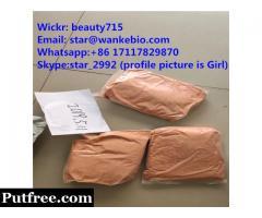 5fmdmb2201 powder Email: star@wankebio.com