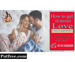 How to get husband love or make him Happy with your love
