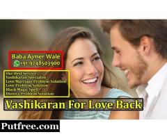 Famous & Best Vashikaran Specialist in India & World +91-9748503900