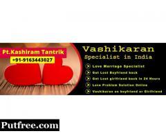 Best Vashikaran Specialist  | Fast Consultation On Call :- +91-9163443027