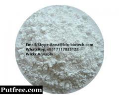 high quality 4fa 4FMA 4fadb 4F-ADB powder WhatsApp: +8617117825128