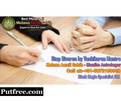 Vashikaran to Stop Divorce Complete Tasks Quickly And Efficiently
