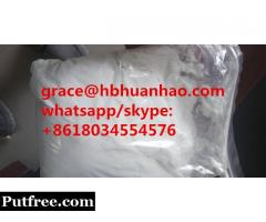 cas 99918-43-1 N-phenylpiperidin-4-amine,dihydrochloride with safe delivery whatsapp:+8618034554576