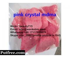 Wickr: beauty715 bulk eutylone for sale, brown eu crystal