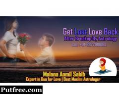 Astrology Specialist Guide to Get lost love back after breakup at any age