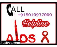 hiv helpline number in nagaland - 9999219128
