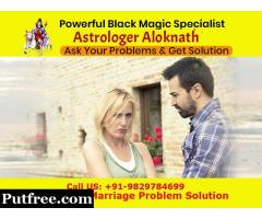 Love Marriage Problem Solution in Ahmedabad - +919829784699