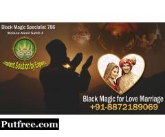 Black Magic for Love Marriage Solution