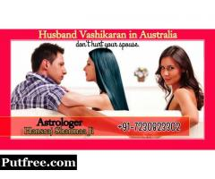 Solution by Husband Vashikaran in Australia to stop Extra Affairs of Husband